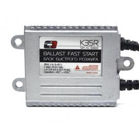 Блок розжига (Ket-02) K35R Fast Start 9-45V 35W (AC)